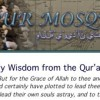 Al Sabur Mosque website
